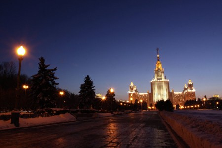 Moscow State University # 3