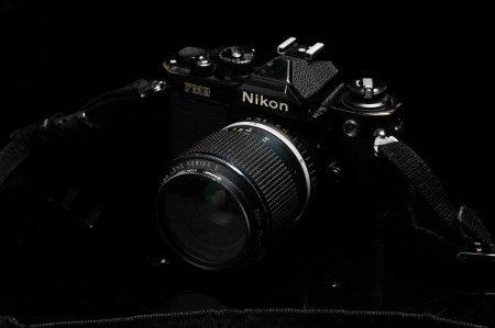 Nikon FM 2 on Low Key